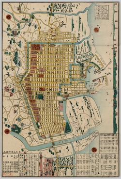 Japanese Maps Of The Tokugawa Era Ubc Library Open Collections